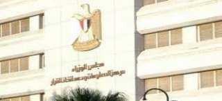 من يكون رئيس مجلس وزراء مصر القادم