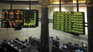 ارتفاع مؤشرات البورصة المصرية بمنتصف التعاملات اليوم 5-8-2020