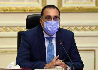 مجلس الوزراء يحدد أهم أهداف  «صندوق مواجهة الطوارئ الطبية»