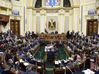 مجلس النواب : غرامة 500 جنية لمن يتخلف بالإدلاء عن صوته الإنتخابي مجلس الشيوخ 2020