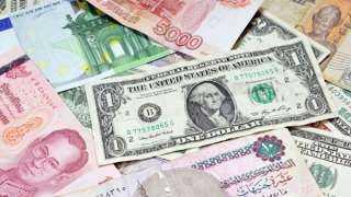 تعرف على أسعار العملات اليوم الاثنين 30 نوفمبر 2020