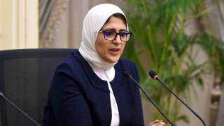 عاجل   وزيرة الصحة تعلن عن أخبار سارة بشأن أعداد الإصابات بكورونا