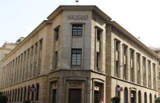 تعرف علي توجيهات البنك المركزي المصري بشأن تمويل المشروعات الصغيرة والمتوسطة