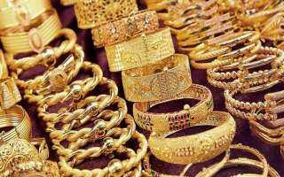 بشكل غير مفهوم...الذهب يستمر في إنخفاض أسعاره محلياً وعالمياً