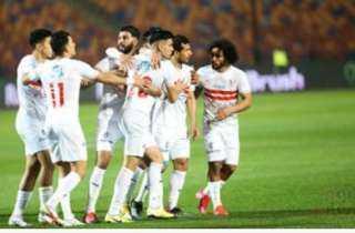 الزمالك يودع دوري الأبطال رغم فوزه برباعية علي توينجيت السنغالي