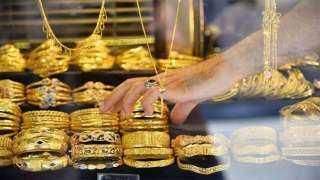 انخفاض هائل في «أسعار الذهب» في مصر اليوم الخميس 10 يونيو
