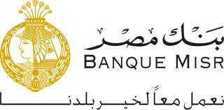 مشروع سيارة لكل مواطن اسئلوا بنك مصر