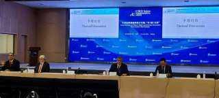 السفير المصري في بكين يشارك في منتدى حول دور الممارسات الوطنية في تطوير إدارة المياه