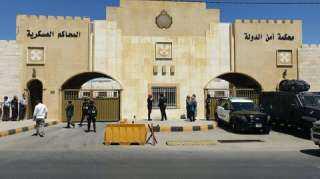 «محكمة أمن الدولة الأردنية» تقرر محاكمة المتهمين بـ «قضية الفتنة» بصورة سرية