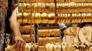 تغير كبير في أسعار الذهب اليوم والبورصة العالمية