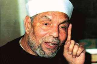 الشيخ الشعراوي يوضح كيف يمر الزمن علي الموتي في القبور