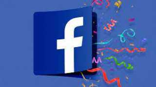 تحذير لمستخدمي فيسبوك حول العالم يجب حذفه