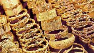 واصل الانخفاض .. سعر الذهب فى مصر وعالميا صباح اليوم الأربعاء ثاني أيام عيد الأضحى
