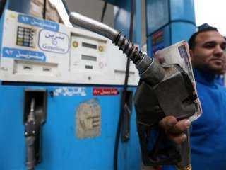 زيادة أسعار البنزين 80 و92 وثبات السولار اليوم