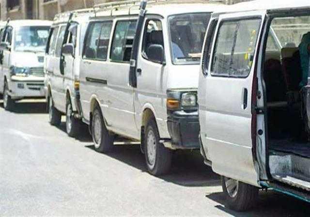 أرقام للإبلاغ عن السائقين غي حالة زايدة تعريفة الركوب