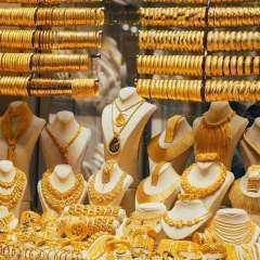 انخفاض لم يسبق له مثيل «أسعار الذهب» في مصر وعالميا صباح اليوم السبت 24 يوليو 2021