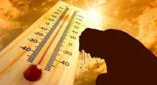 الأرصاد تحذر من التعرض للشمس بدءً من اليوم