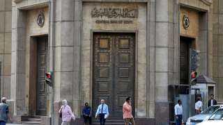 البنك المركزي .. تيسير إصدار أدوات الدفع الإلكتروني لشركات التمويل الاستهلاكي