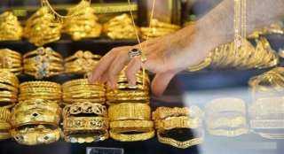 أسعار الذهب اليوم..سعر الذهب في مصر هبط أكثر من اللازم