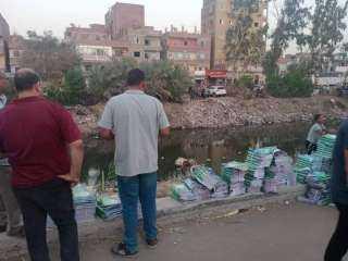 غرق سيارة وزارة التربية والتعليم المحملة بالكتب الدراسية بترعة المريوطية