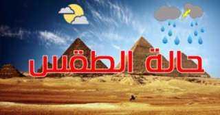 حالة طقس اليوم ارتفاع بدرجات الحرارة بكافة الأنحاء والعظمى بالقاهرة 36 درجة