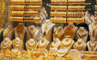 ارتفاع هائل في أسعار الذهب في مصر وعالميا صباح اليوم الثلاثاء 12 أكتوبر 2021