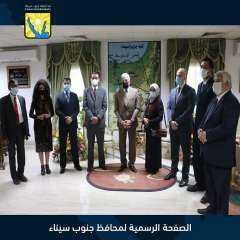 محافظ جنوب سيناء يستقبل السفير الأندونيسي